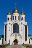 Епархия Калининграда собора Русской православной церкви Стоковая Фотография