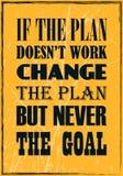 Если план не работает для изменения плана а никогда цели Мотивационная цитата Концепция плаката вектора иллюстрация штока