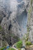 Естественный свод в горе Tianmen, Китае Стоковое фото RF