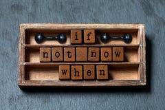 Если не теперь когда Цитата управления мотивировки и успеха будущая Винтажная коробка, деревянные кубы с письмами старого стиля стоковые изображения