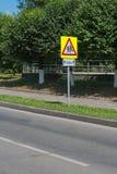 дети дорожного знака предупреждающие Стоковая Фотография RF