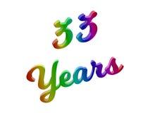 33 лет годовщины, праздника каллиграфического 3D представили иллюстрацию текста покрашенный с градиентом радуги RGB Стоковое Изображение RF