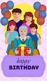 ` деда ` с днем рождения бесплатная иллюстрация