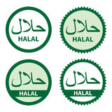 Еда Halal Стоковое фото RF
