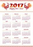 Жадность календаря Нового Года с красными пламенистыми петухами бесплатная иллюстрация