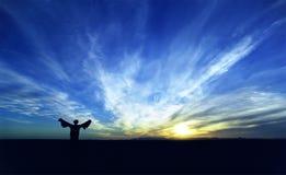 ждать солнца Стоковые Фотографии RF
