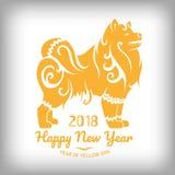 Желтая собака счастливый китайский Новый Год 2017 вектор Стоковые Изображения RF
