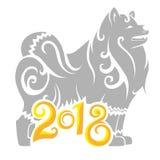 Желтая собака счастливый китайский Новый Год 2017 вектор Стоковое Изображение