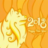 Желтая собака счастливый китайский Новый Год 2017 вектор Стоковое Изображение RF