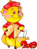 Желтая Earthy свинья с печеньем с предсказанием на Новый Год 2019 отрезок иллюстрация вектора