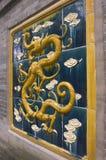 желтый цвет мавзолея императора Стоковое Изображение