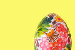 желтый цвет пасхального яйца предпосылки Стоковые Изображения
