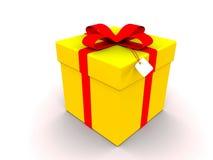 желтый цвет подарка коробки иллюстрация штока