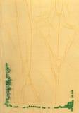 желтый цвет фото страницы приглашения Стоковое фото RF