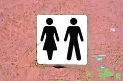 женский мужчина стоковые изображения