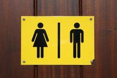 женский мыжской туалет знака Стоковое Изображение RF