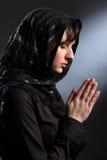 женщина красивейшего закрытого головного платка глаз моля Стоковое фото RF