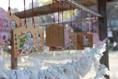Желания деревянного блока святыни Киото Стоковое фото RF