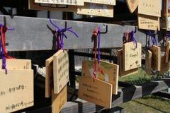 Желания деревянного блока святыни Киото Стоковое Изображение