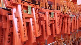 Желания деревянного блока святыни Fushimi Inari Стоковые Фотографии RF