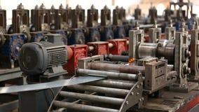 Железная фабрика сток-видео