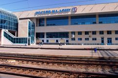 Железнодорожный вокзал в городе Rostov On Don (Россия) Стоковая Фотография RF