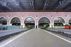 Железнодорожный вокзал в Москве Стоковая Фотография