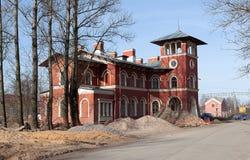 Железнодорожный вокзал в Strelna. Санкт-Петербург. стоковое фото