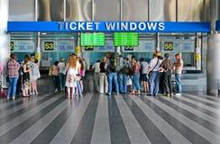 Железнодорожный вокзал Киева центральный, пассажиры Стоковые Фото