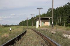 Железнодорожный вокзал пассажира пригородный Стоковые Фото