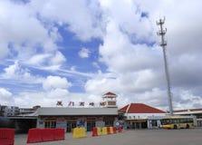Железнодорожный вокзал Gaoqi Стоковые Фото