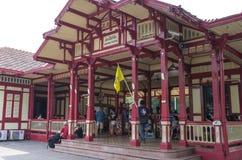 Железнодорожный вокзал Hua Hin Стоковые Изображения