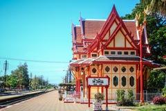 железнодорожный вокзал hua hin стоковое фото rf