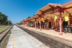 железнодорожный вокзал hua hin стоковое изображение