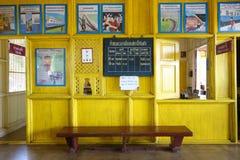 Железнодорожный вокзал Kantang, провинция Trang, Таиланд Стоковое фото RF