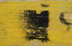 Желтая доска Стоковое фото RF