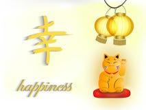Желтые китайские фонарики, neko maneki кота и характер Кандзи для счастья Стоковое Изображение