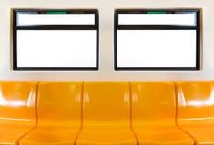 Желтые места в электропоезде Стоковые Фото