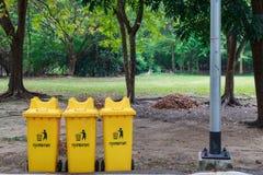 Желтые ящики Стоковые Фото