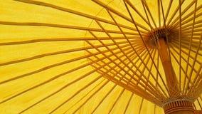 Желтый зонтик Стоковые Изображения