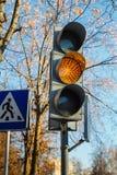 желтый цвет движения зеленых светов красный Стоковая Фотография RF