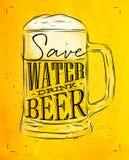 Желтый цвет пива питья плаката иллюстрация вектора