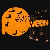 Желтый цвет хеллоуина Бесплатная Иллюстрация
