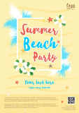 Желтый шаблон плаката партии пляжа лета иллюстрация штока
