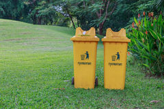 2 желтых ящика Стоковое Фото