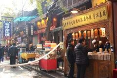 Живейшая мусульманская улица в Xian Стоковое Изображение RF