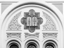 Живописные окна испанской синагоги в Josefov, Праге, чехии Детальный взгляд стоковая фотография rf