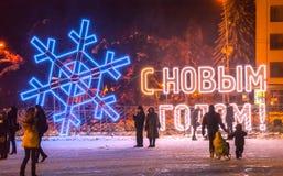Живописные поля в зиме первый снежок стоковые изображения