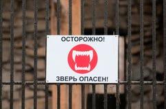 животное предупреждение знака опасности Стоковое фото RF