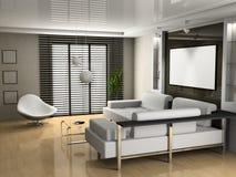 живущая комната иллюстрация вектора